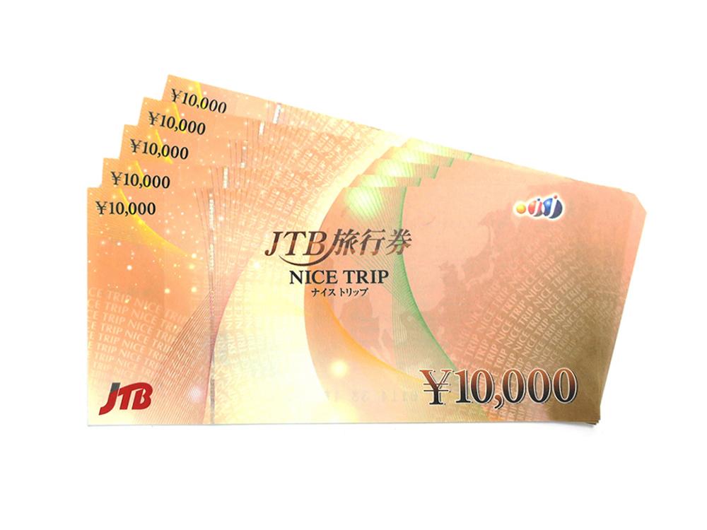 JTB旅行券 10,000円 5枚 買取実績 2021.03