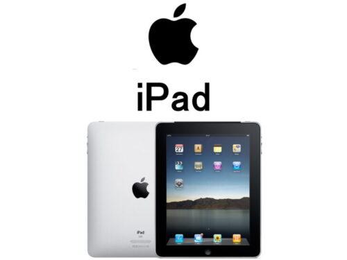 アップル iPad A1219 A1337 モデル番号・型番一覧