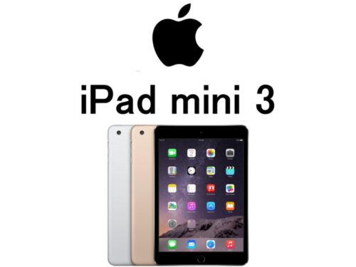 アップル iPad mini 3 A1599 A1600 モデル番号・型番一覧