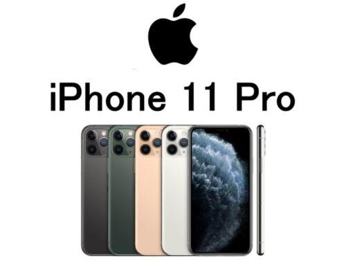 アップル iPhone 11 Pro A2160 A2217 A2215 モデル番号・型番一覧