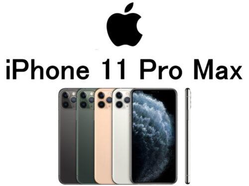 アップル iPhone 11 Pro Max A2161 A2220 A2218 モデル番号・型番一覧