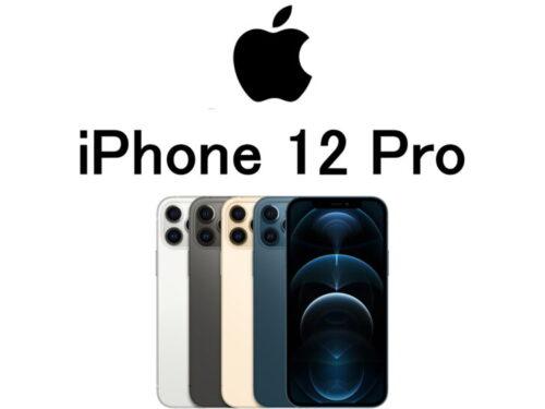 アップル iPhone 12 Pro A2341 A2406 A2408 A2407 モデル番号・型番一覧