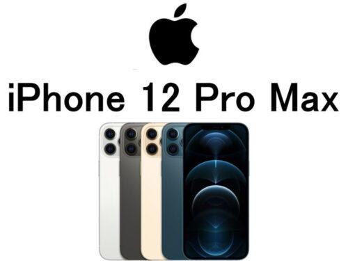 アップル iPhone 12 Pro Max A2342 A2410 A2412 A2411 モデル番号・型番一覧