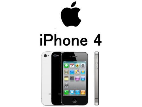 アップル iPhone 4 A1349 A1332 モデル番号・型番一覧