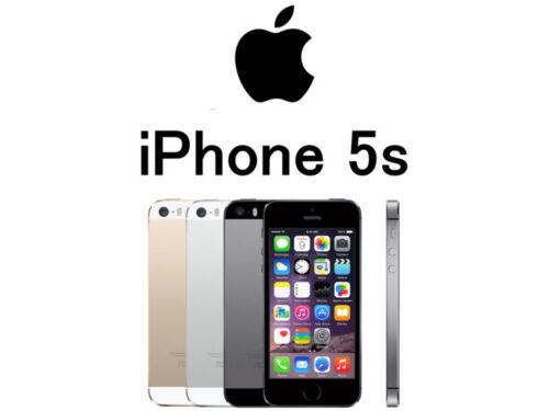 アップル iPhone 5s A1453 A1457 A1518 A1528 A1530 A1533 モデル番号・型番一覧