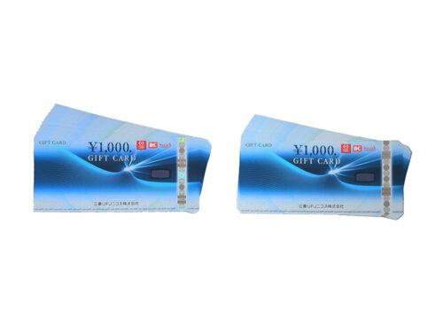 三菱UFJニコスギフトカード 商品券 1,000円 30枚 買取実績 2021.04