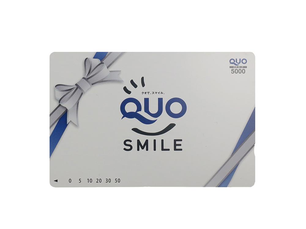 QUOカード 5,000円 1枚 買取実績 2021.04