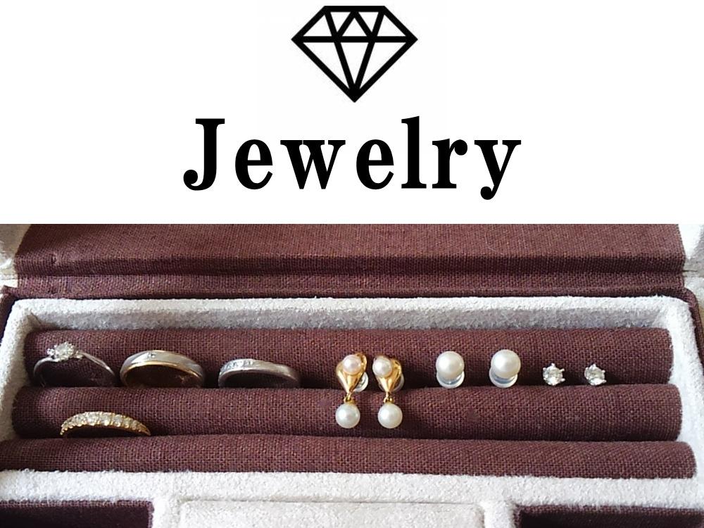 高価買取りのための宝石・ジュエリーの保管方法 収納時と使用時の注意点