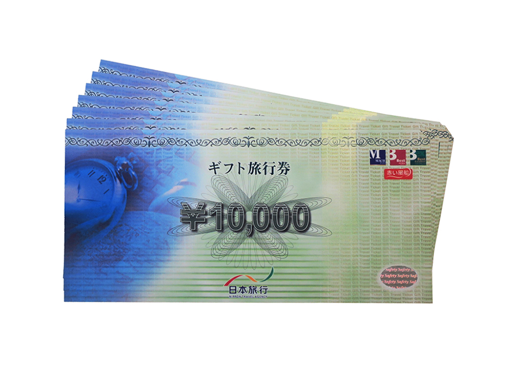 日本旅行ギフト旅行券 10,000円 7枚 買取実績 2021.04
