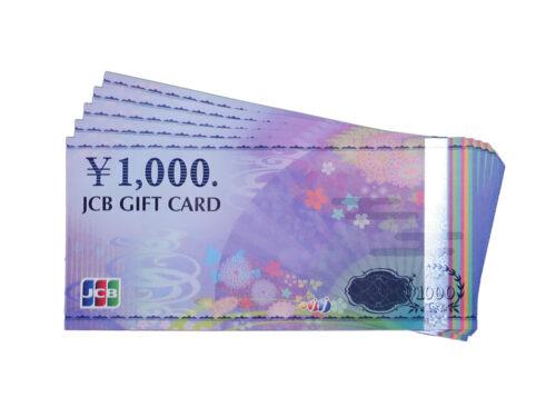 JCBギフトカード 1,000円 5枚 買取実績 2021.05