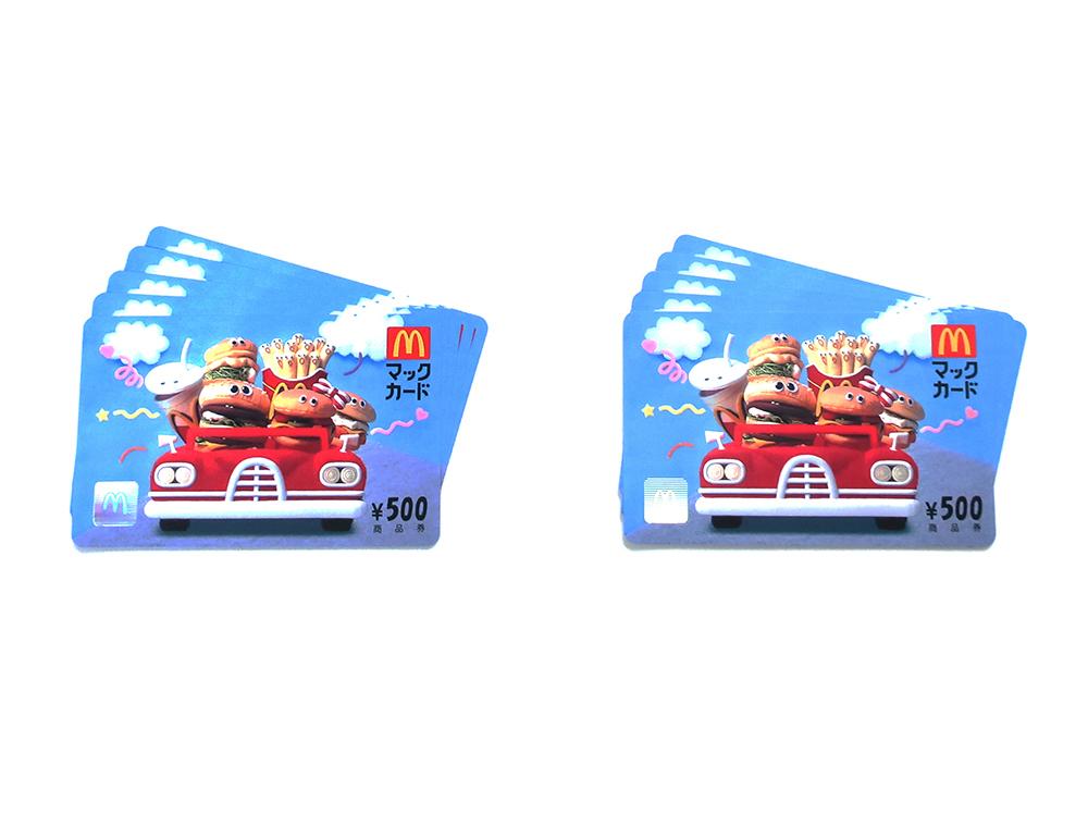 マックカード 500円 10枚 買取実績 2021.05