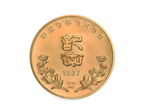 平成9年9月9日記念 K24 純金メダル 105.6g 買取実績 2021.06