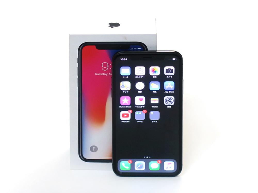 Apple iPhoneX 64GB スペースグレイ MQAX2J/A 買取実績 2021.06