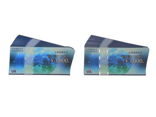 VJAギフトカード ¥1,000 36枚 買取実績 2021.07