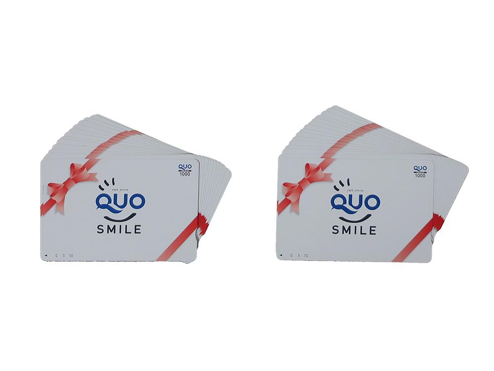 QUOカード 1,000円 30枚 買取実績 2021.07