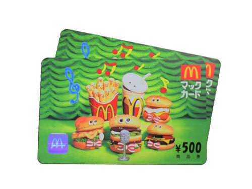 マックカード 500円 2枚 買取実績 2021.08