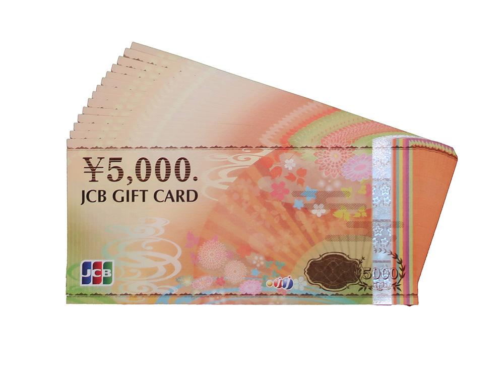 JCBギフトカード 5,000円 14枚 買取実績 2021.08