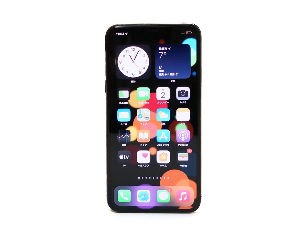 Apple iPhone11 Pro Max 256GB ゴールド MWHL2J/A 買取実績 2020.09